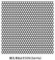 サンプル画像・パンチング開孔率50-2%です。